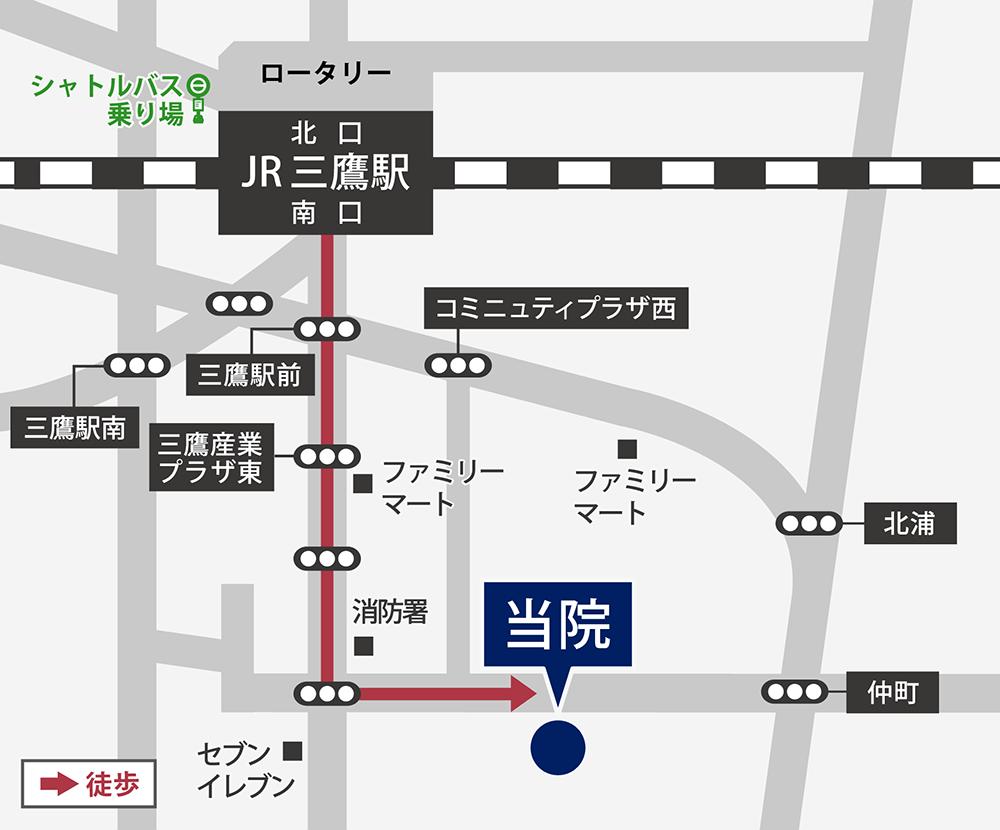 三鷹駅から東京国際大堀病院へはシャトルバスを運行しております