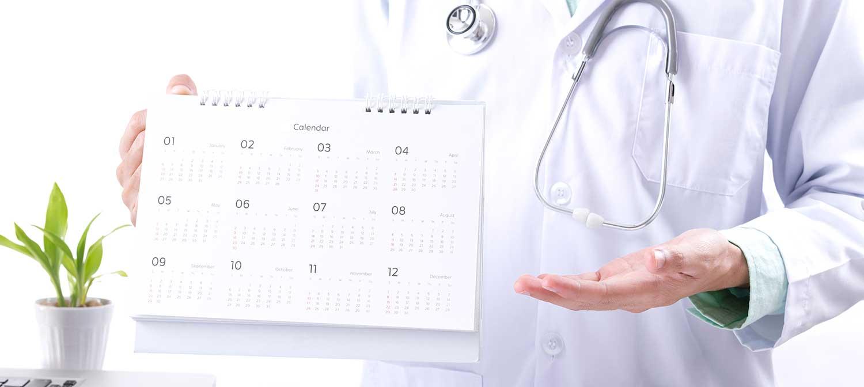 簡単ネット予約から泌尿器科外来を予約する