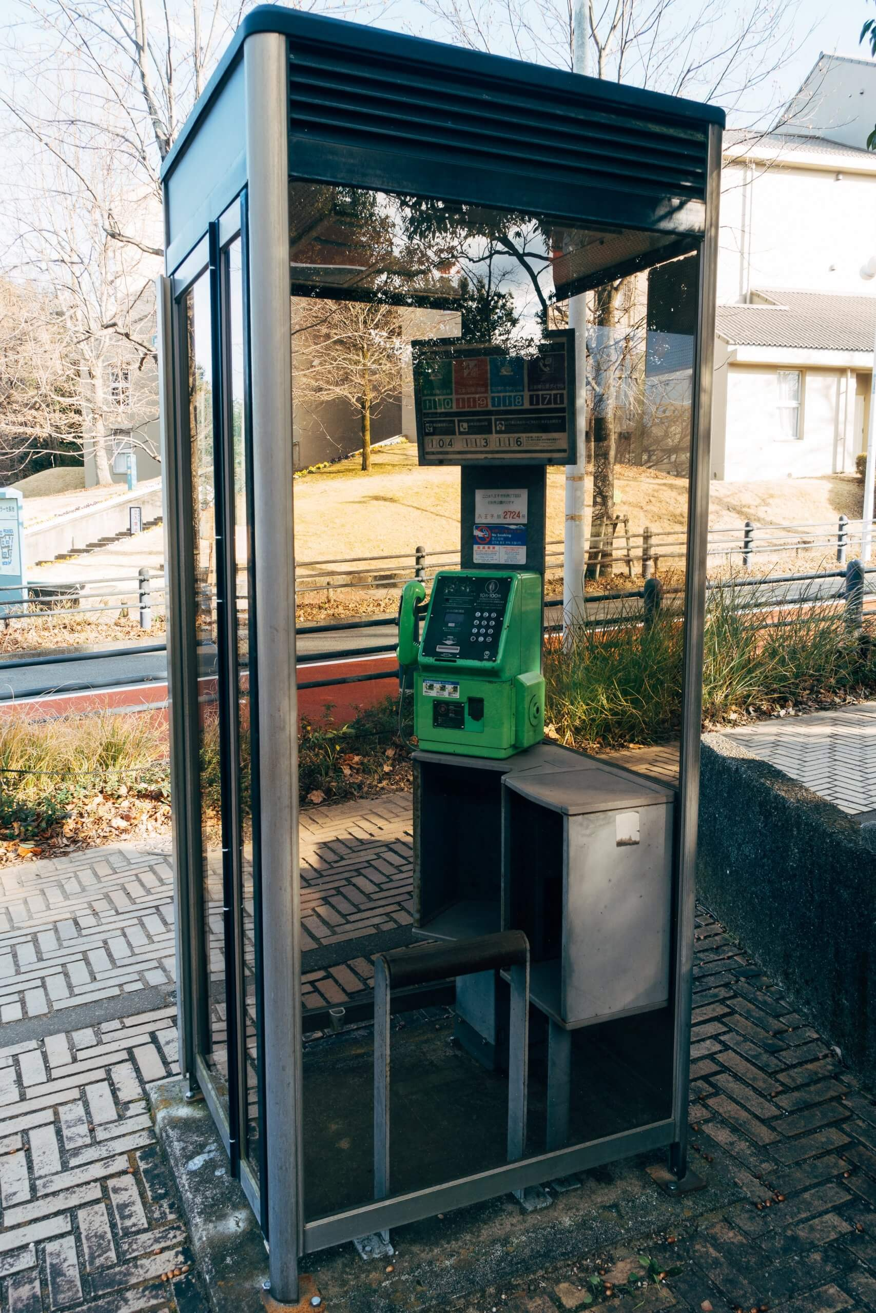 green and black atm machine