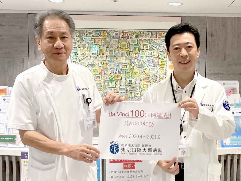 婦人科ロボット手術100例達成!!
